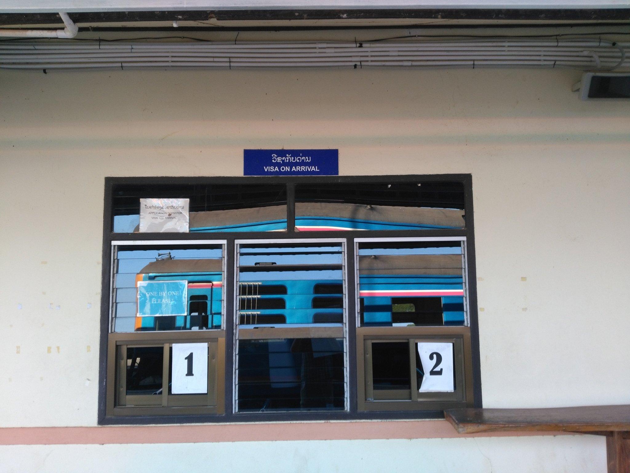 laos visa on arrival form pdf
