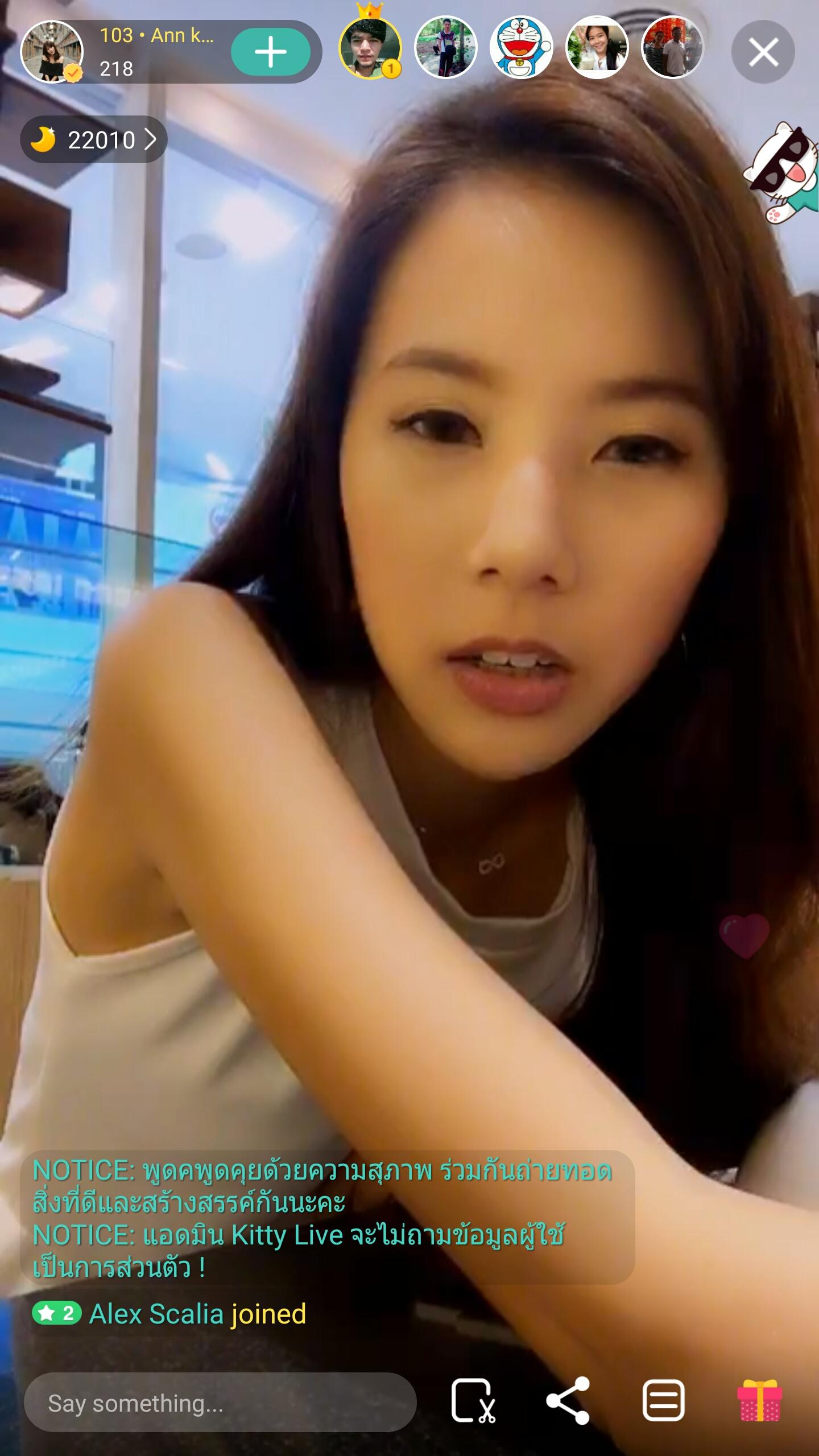 Teen webcam forums
