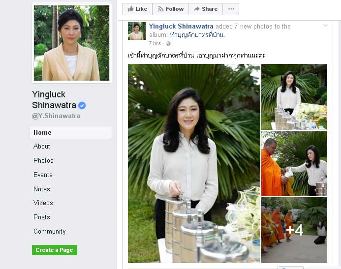 Thailand: Supreme Court issues arrest warrant against former Prime Minister Yingluck Shinawatra""