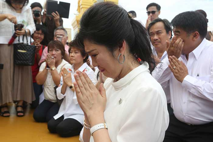 Former Thai PM on the run, THB 30mln bail bond seized