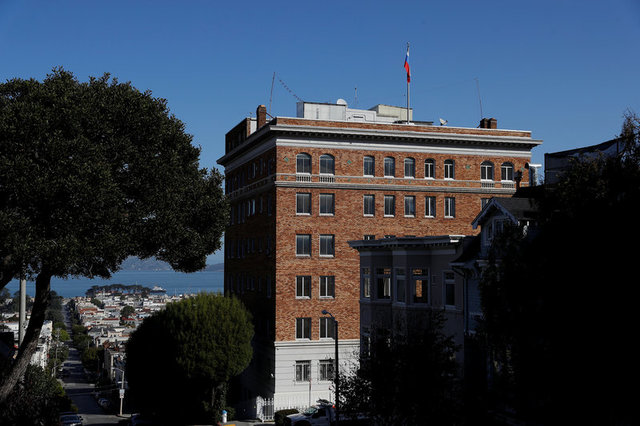 US State Department: Actions against Russian consulate 'perfectly legal'