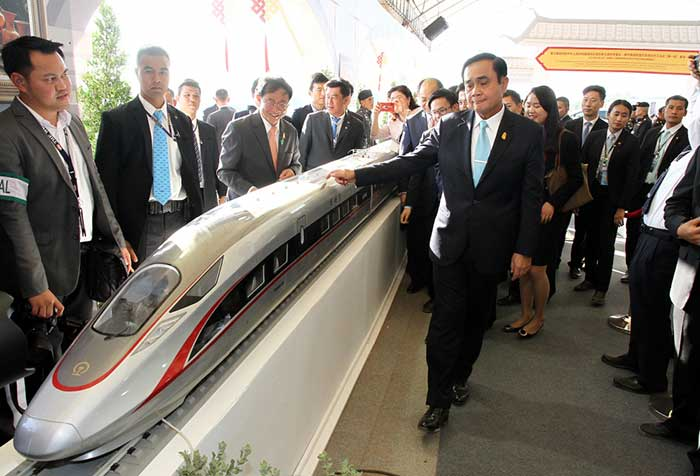 Development of Thai-Chinese language railway begins