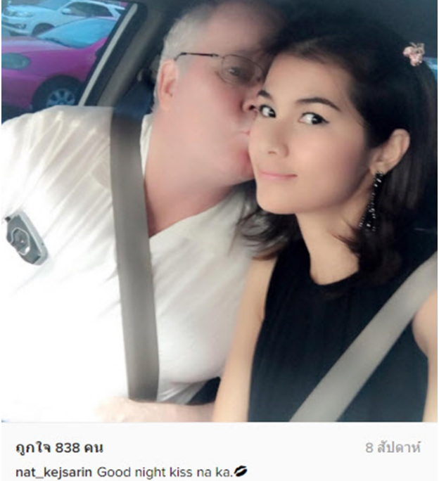 Nat Nong Porn