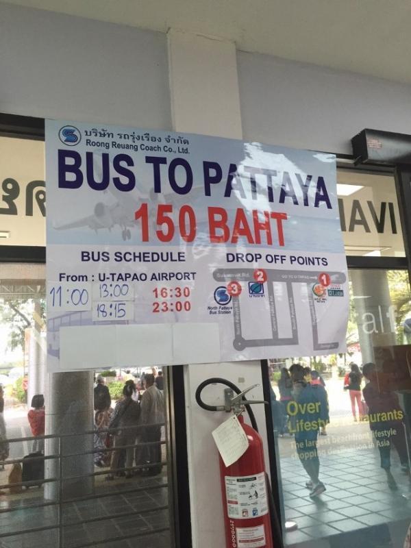 Qatar Airways - прямые рейсы в Паттайю