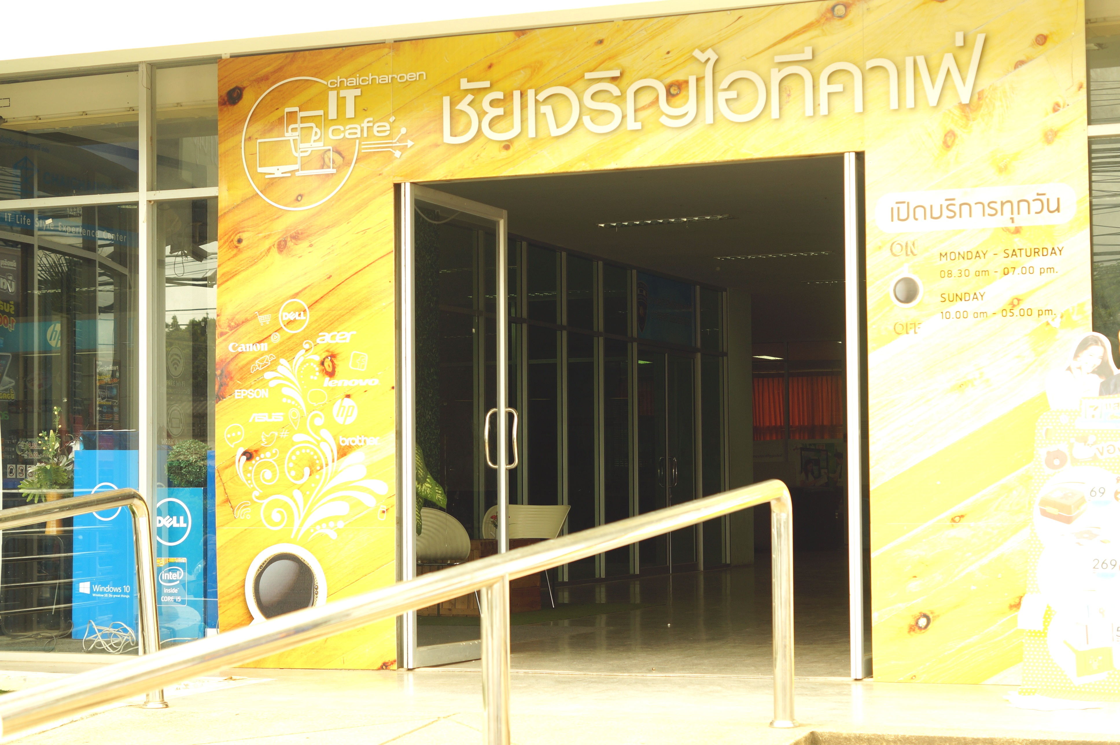 Uttaradit Immigration office  - Central Thailand Forum