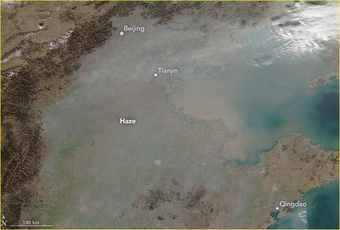 Smoke and Haze in China 2016.PNG