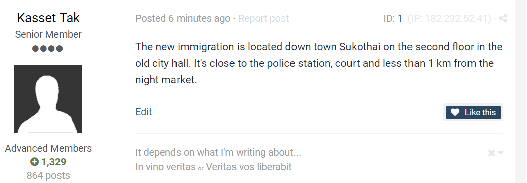 Sukhothai Immigration Office.PNG