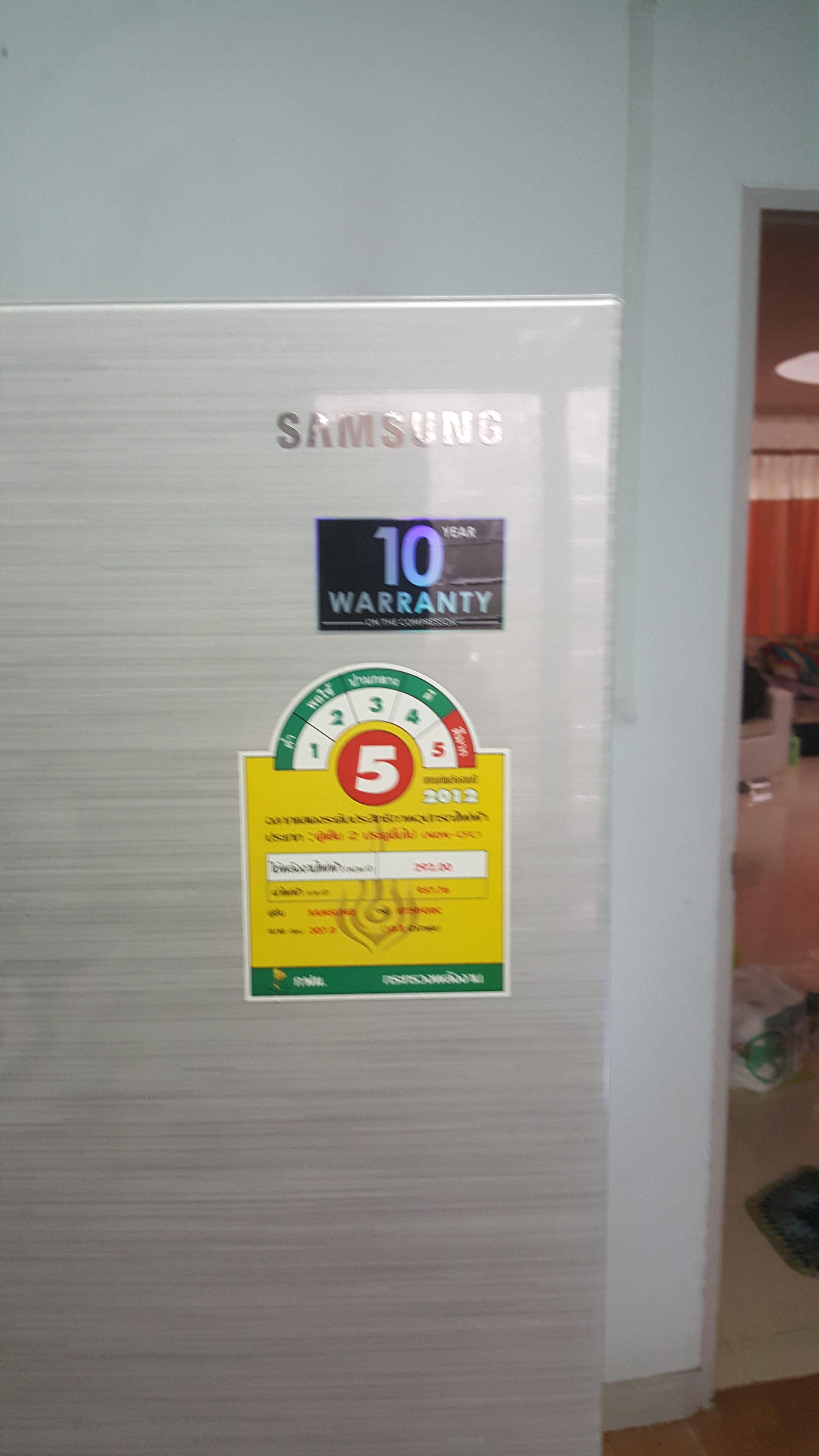 Samsung Refrigerator not working  Main board error codes needed