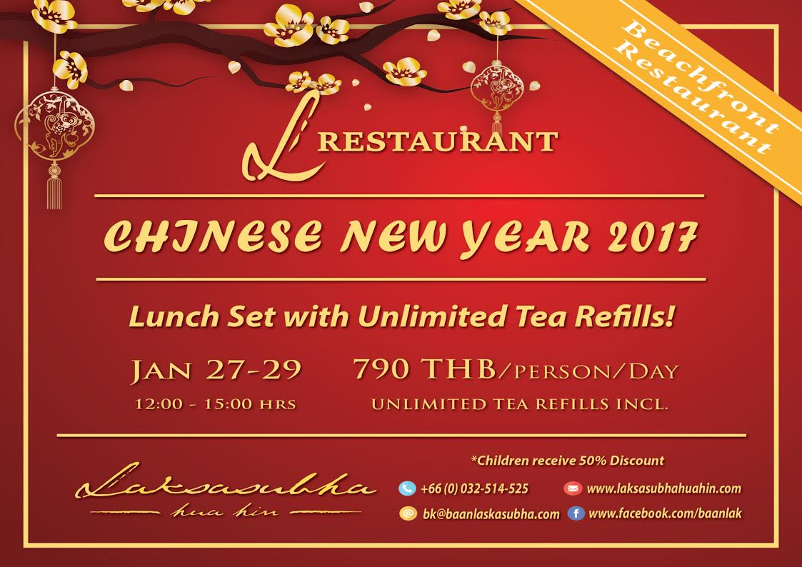 Chinese New Year Lunch Invitation Sample | Infoinvitation.co