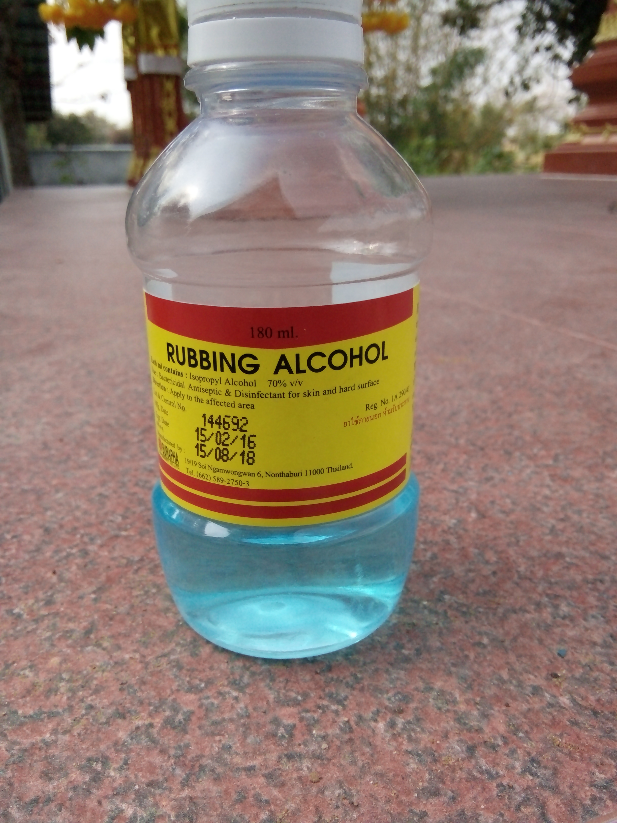 Where can I buy pure alcohol for cleaning test instruments