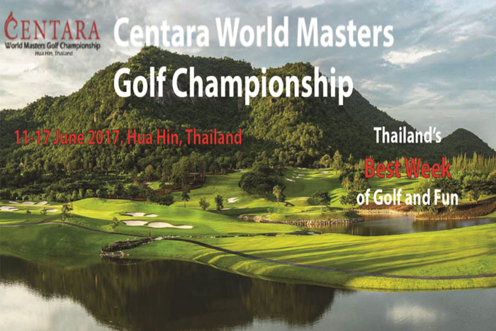 centara-world-masters-golf-championship.jpg