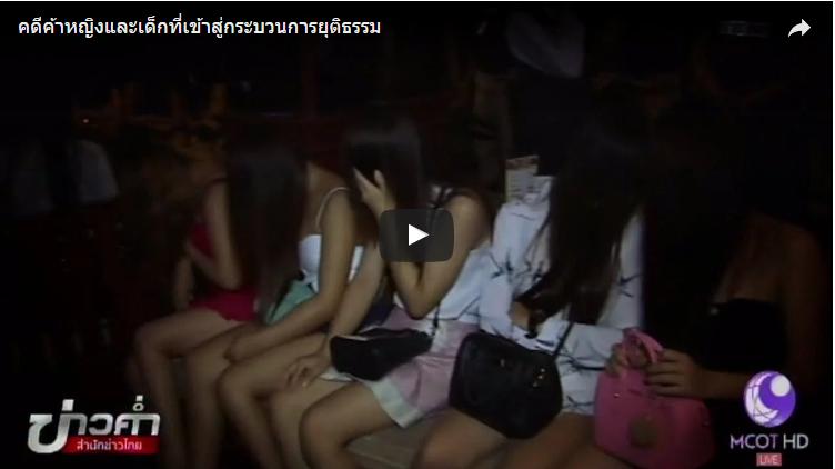 asiatisk sex hd shower head porno