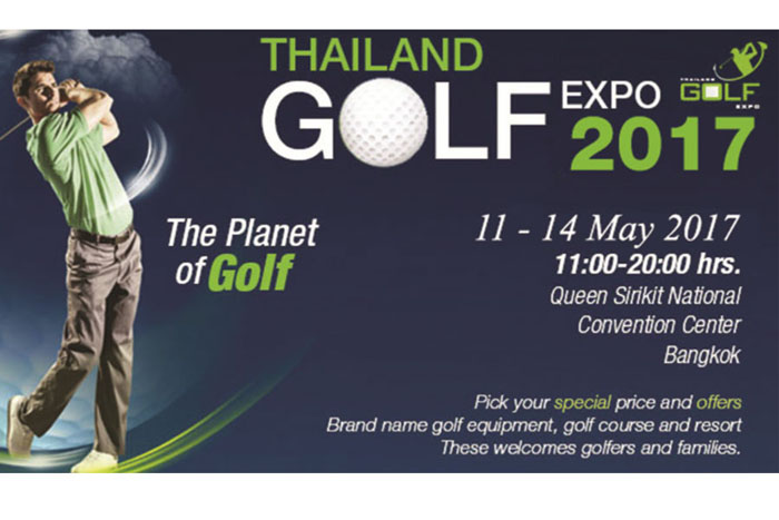 thailand-golf-expo-2017.jpg