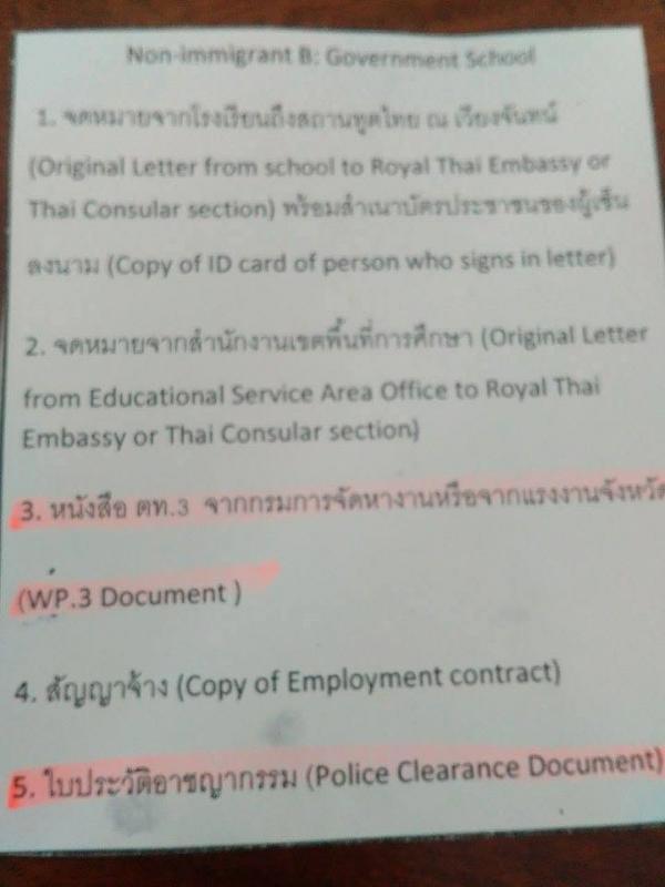 Non B Teaching Vientiane Police Clearance Thai Visas