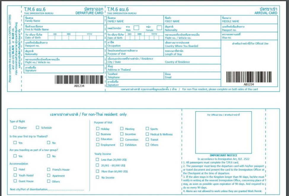 new tm6 arrival card  thai visas residency and work