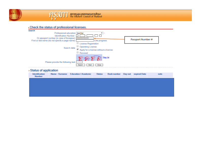 Krusapa Website for Checking status - Teaching in Thailand Forum