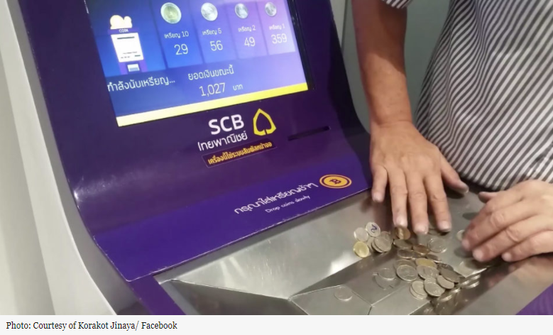Review of Bangkok's awesome coin deposit machine excites million
