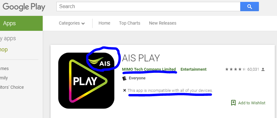 NO MORE 3rd PARTY APPS on AIS PLAYBOX! :o{ - Page 13 - Audio