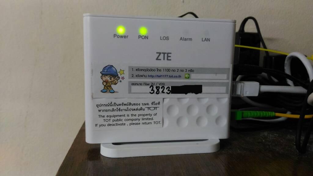 ToT Internet Problem - IT and Computers - Thailand Visa