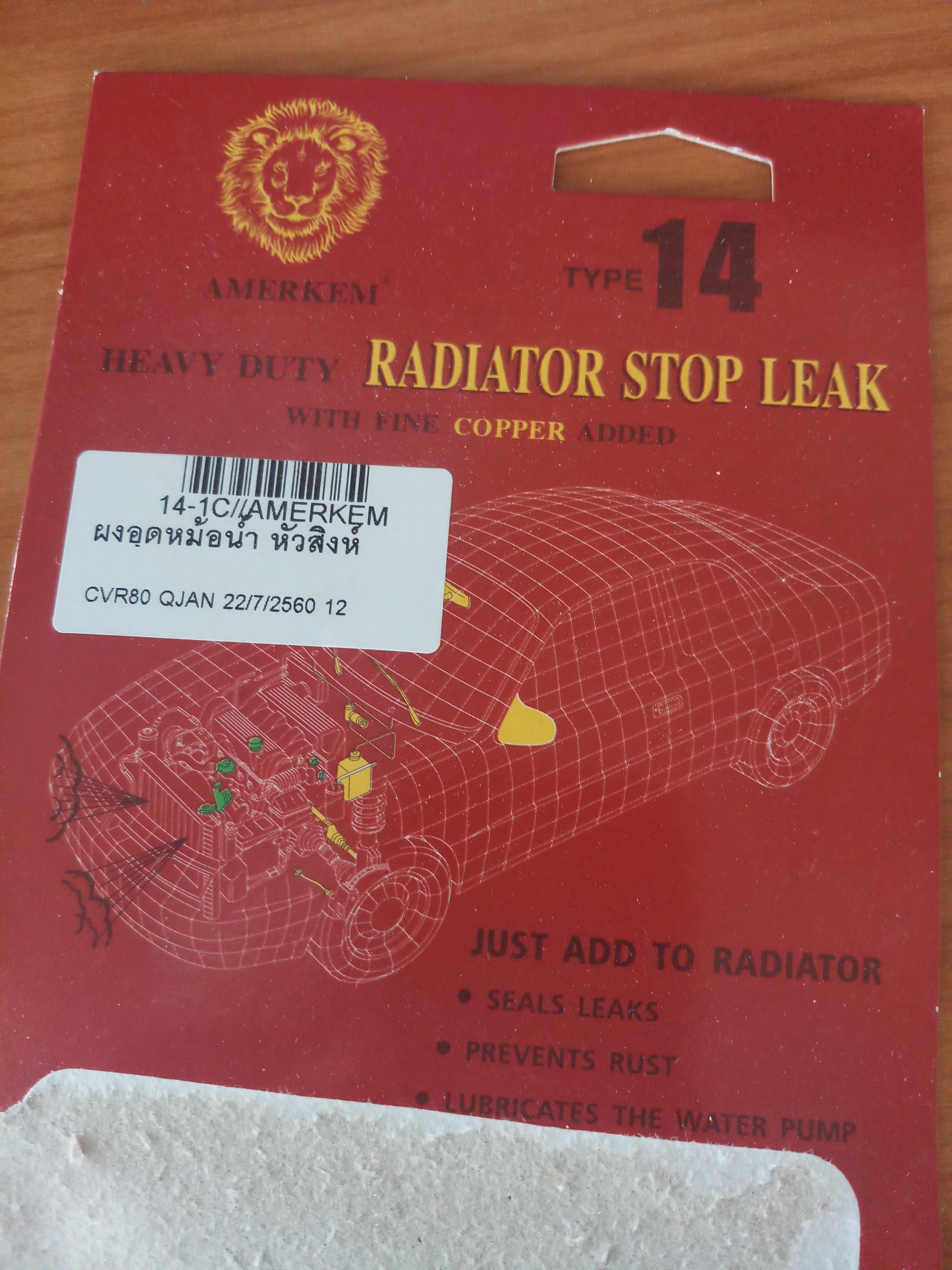 Car Radiator leak and this is how to fix it - Thailand Motor Forum