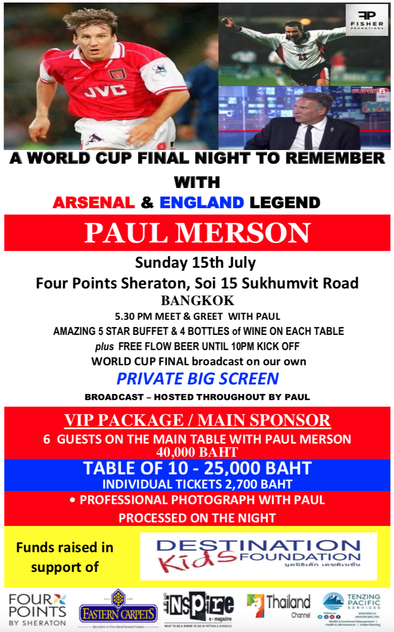 An Audience With Former Arsenal And England Legend Paul Merson In