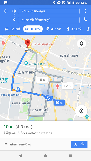 Thailand News: Google Maps rolls out Motorcycle mode for users in ...