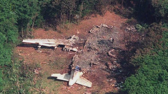 MH370 found in Cambodian JUNGLE? Search launched as Google Maps