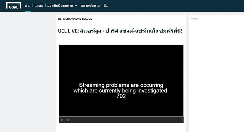 Football fans in Thailand unable to watch Champions League and