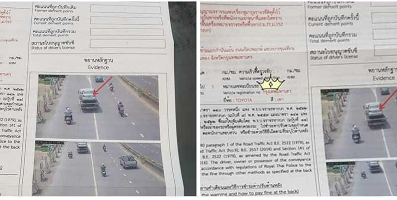 Thai Woman Fined For Lane Changing But Look Carefully Where Her Car Was