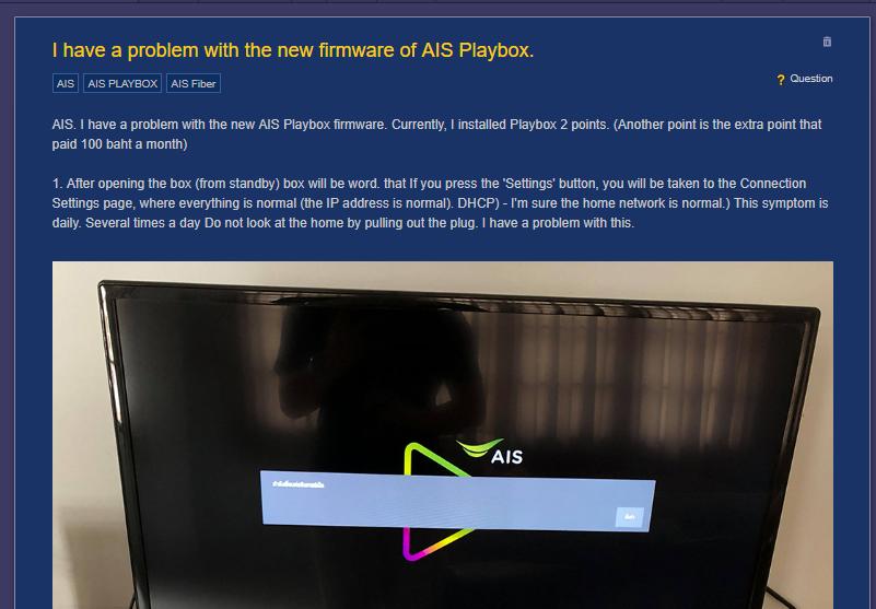 Ais Playbox Firmware