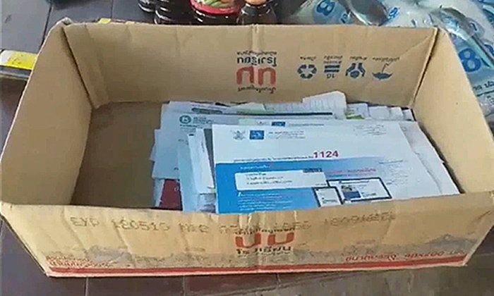 Throw Away Mail