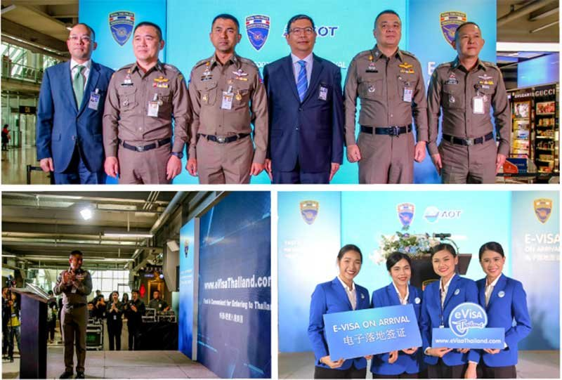 Video: Here's how Thailand's new e-Visa on Arrival works