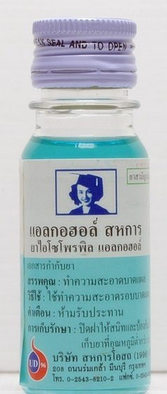 where buy isopropyl alcohol 70% in Bangkok? - Health and