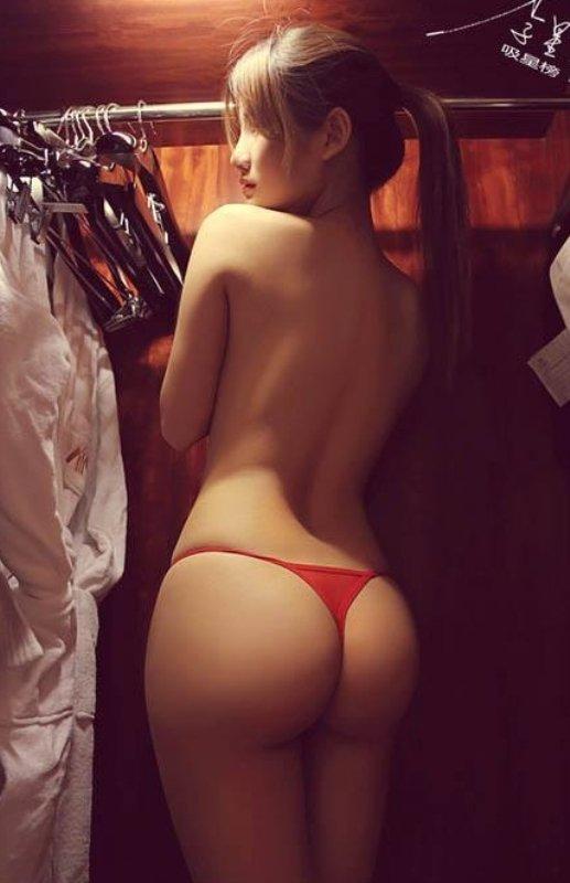 Otngagged asian butt uniform