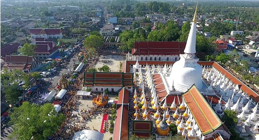 Makhu Bucha Celebrations Across The Country