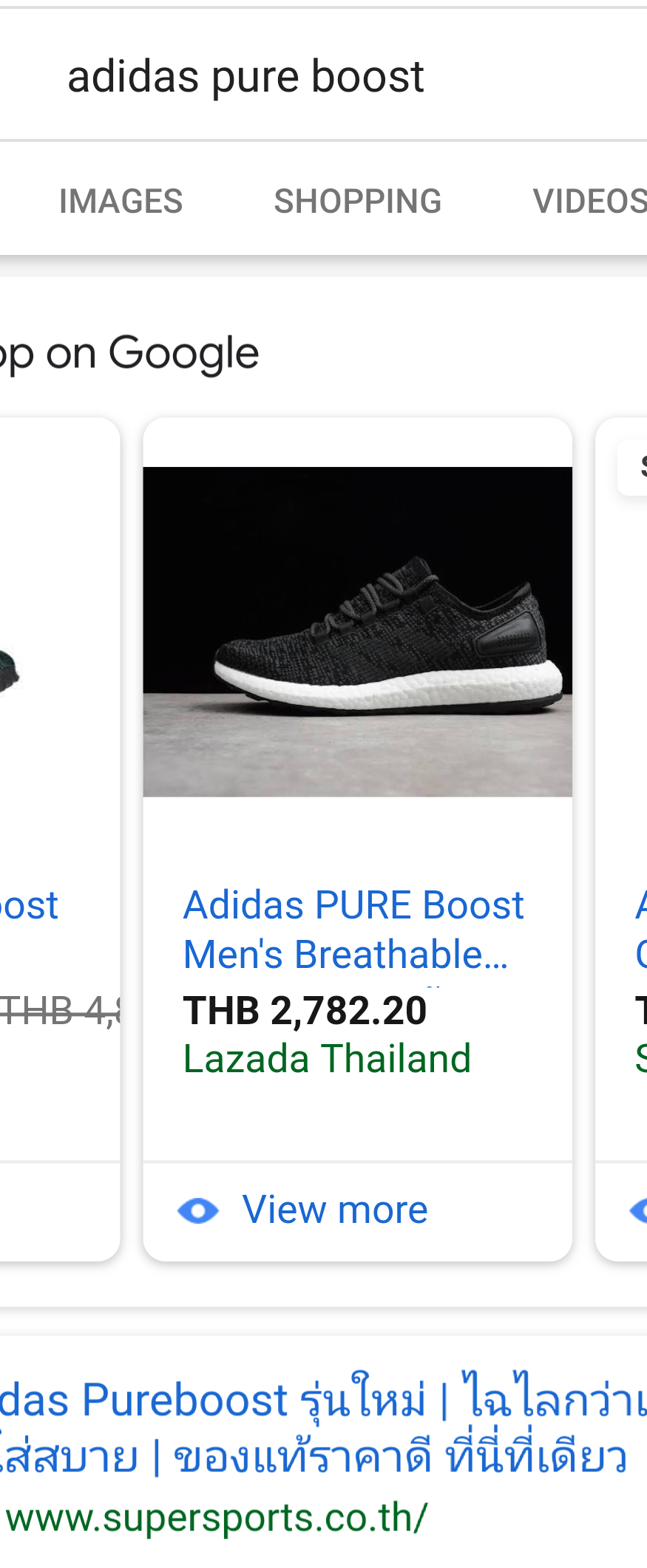 promo code 6c24e f418a Supersports Special Offer! ADIDAS: Pureboost just 3,100 baht ...