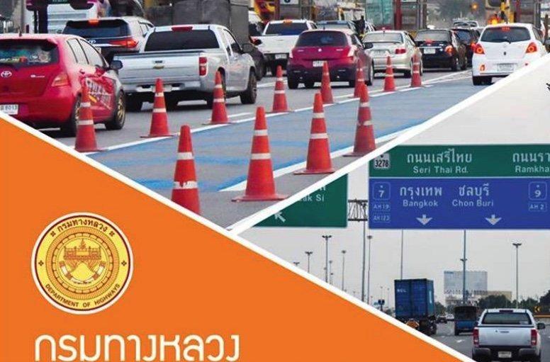 Millions Heading Back To Bangkok Today And Tomorrow After Songkran
