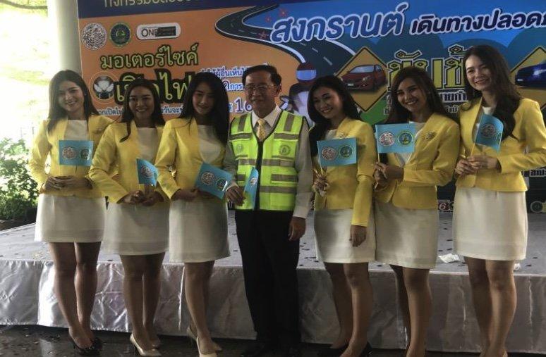 Thailand News: Songkran: Thai authorities target 10% accident
