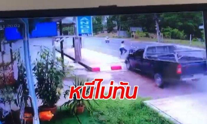 Video: Pregnant woman dies after horrific pick-up smash on