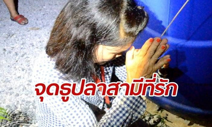 Udon Thani: German Pensioner Electrocuted Trying To Do His Own Pump Repairs