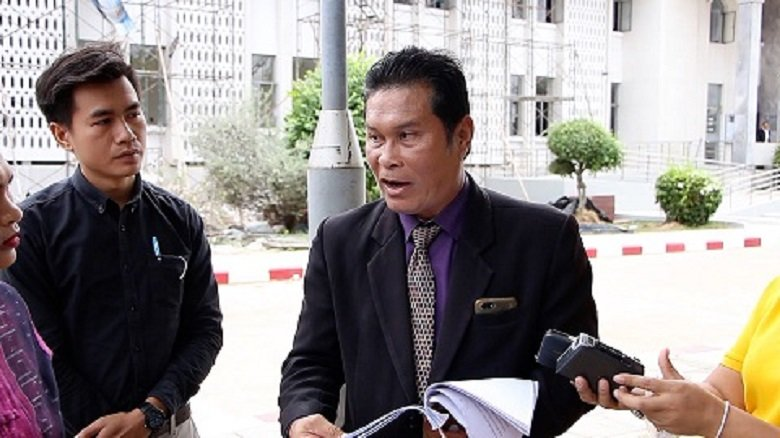 Khon Kaen Politician Pleads Guilty In Forced Stripping Case
