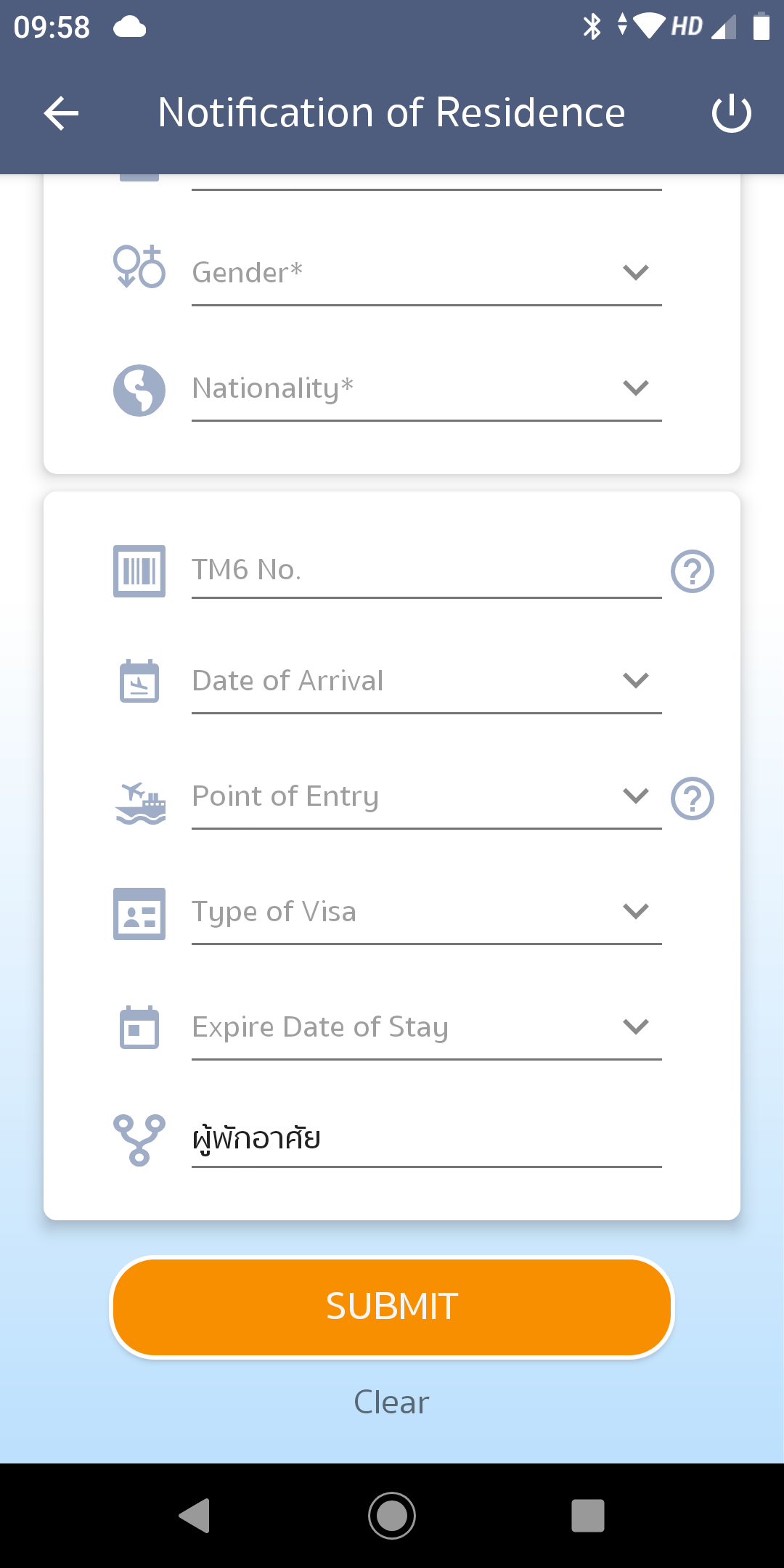 TM30 online how to - Thai visas, residency and work permits