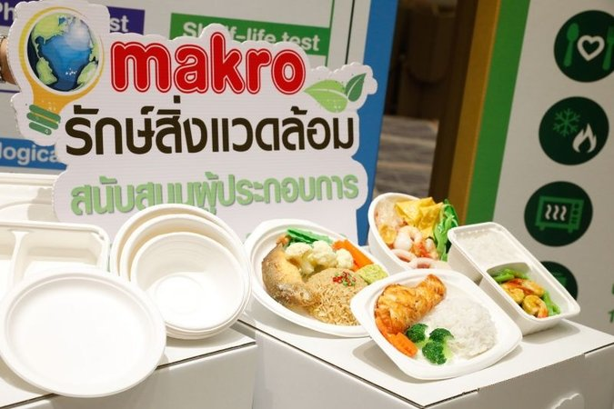 Supermarkets, Stores Move Towards Eco-Friendly Packaging
