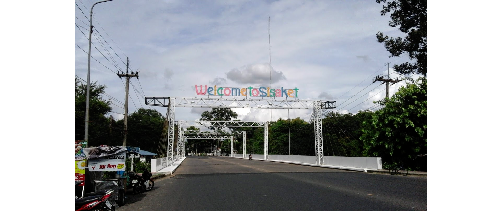 Welcome to Sisaket II.png