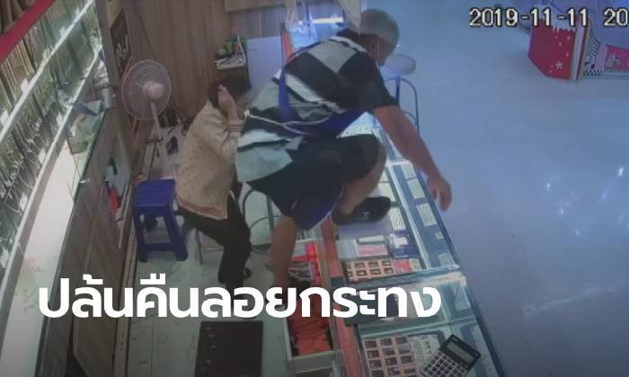 Udon Thani: Loy Krathong Gold Robber Looks Like A Trader