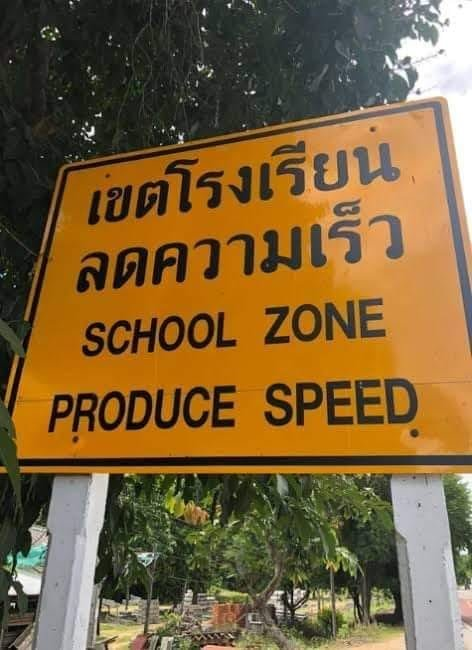 Produce speed school zone.jpg