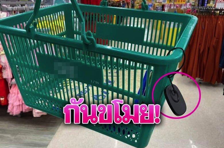 Plastic Bag Ban: Forgetful Thais Taking Supermarket Baskets Home! Social Media Meltdown!