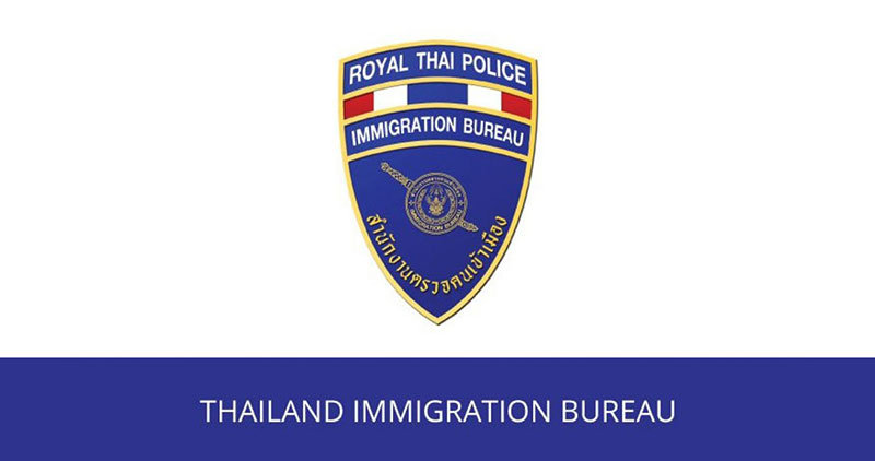 Thai-immigration.jpg