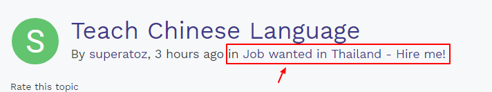 Teach_Chinese_Language_Job_wanted_in_Thailand_Hire_me_Thailand_Visa_Forum_by_Thai_Visa_The_Nation.png.ece859f102d625668516ee5a1b4bf0d8.png