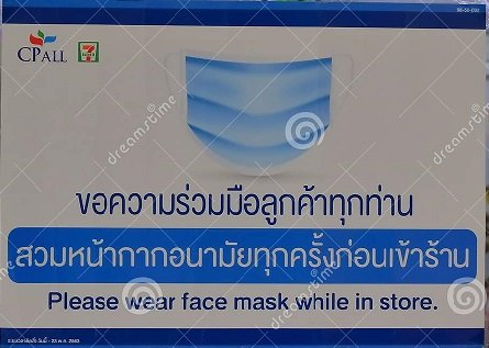 please-wear-face-mask-store-bangkok-thailand-april-closeup-warning-sign-thai-english-language-read-safety-concept-due-179688872.jpg